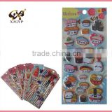 cartoon puffy stickercartoon puffy sticker/3d foam puffy sticker for kids room decor/kids cute puffy stickers