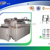 Trademark/paper board/posters screen printing machine