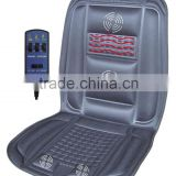 car heated seat cushion with 4 motor massage