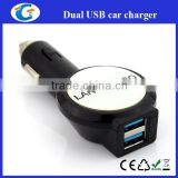 2.1A Dual USB Port Portable Travel Charger Rapid Car Charger Auto Adapter