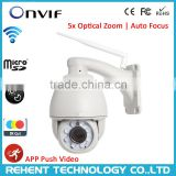 HD Wifi APP Notifications Alarm P2P IR IP PTZ Outdoor Camera 5X Optical Zoom NVR Home Security System