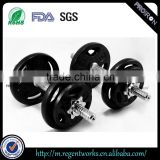 China adjustable dumbbell weights set with chrome bar for sale