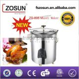 INquiry about Mandi electric barrel Food Rice cooker electrical mandi cooker mandi electric barrel pressure cooker ZS-806