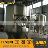50L, 100L, 200L, 500L, 1000L stainless steel beer conical fermenter