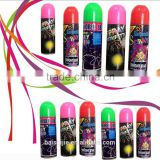 Party String/Color party String/Crazy party String/wholesale silly string