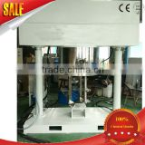double ribbon horizontal mixer