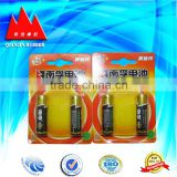 Lithium Primary battery AA 1.5V 2600mAh