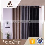 2016 simple design home decor curtains/modern design plain polyester blackout fabric curtain for door