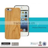 Free Sample Big Stock Slim Phone Case Wood Bamboo,for iPhone6s Wooden Bamboo Phone Case,Bamboo Wood Phone Case for iPhone 6 Plus