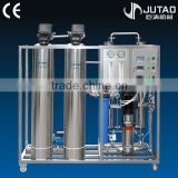 Hot sale!! 1000L two stage reverse osmosis filter