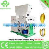 China Best Quality Parboiled Rice Huller/Sheller Paddy Husker Rice Husking Hulling Machine King