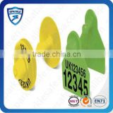 134.2Khz Passive Programmable RFID Tag dog ear tag