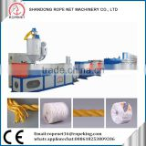 PP HDPE monofilament danline rope pp yarn drawing extruder FromTaian Rope Net Vicky /M:8618253809206 E:ropenet16@ropenet.com