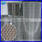 100 micron stainless steel wire mesh/mesh sheet& stainless steel wire mesh manufacturer