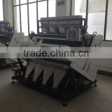 Wholesale 2016 new products rice milling machine color sorter rice separator