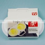 Plastic microwave egg poacher