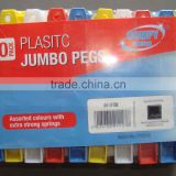 2014 new designed multicolored plastic cloth jumbo pegs,Direct factory/Manufactory supply/industrial