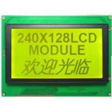COB,COG,TAB LCD modules, monochromatic LCD display, optoelectronic dispaly,graphic LCD modules