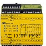 Pilz Safety Relay 774063