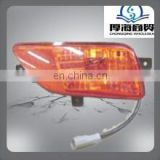 4116230-P00 Great wall Wingle 5 Rear bumper LH red lamp