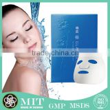 DON DU CIEL taiwan best dry face skin repair facial mask for oem
