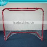 Goal Sporting Goods steel frame hockey goal net set