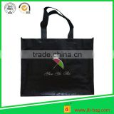 2016 new cheap promotion shopping bag,bag non woven shopping,pp recycle non woven bag made in China