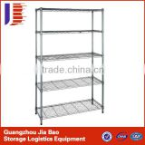 chrome&PVC&cardboard acrylic display wire mesh racking/metal wire rack/wire mesh metal rack                                                                         Quality Choice