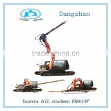 Excavator Drill Attachment Drill Rig