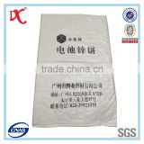 industrial chemical plastic bag sack packing pp woven bags 50kg                                                                         Quality Choice