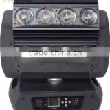 Best cheap products from china 16 * 25w lights RGBW 4-in-1 led strip moving head beam stage light for KTV