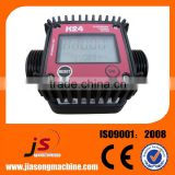New K24 Electronic Turbine Meter / Diesel Gear Meter / Flow Meter