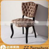 button back tufted dining chair