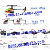 Spare Parts for Syma F3 RC Helicopter Accessories