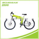 36V 8.8ah Aluminium Alloy Frame Folding E Bike Electric Bicycle                                                                         Quality Choice