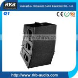 Q1- RKB Audio - line array speakers- Pro audio manufacturer- Hot Sale Line Array                                                                         Quality Choice