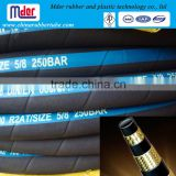 textile braided air hose china rubber floating hose&large hydraulic hose /rubber hose 4sp/4sh wire spiral