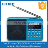 Y-888 hf and cb radio transceiver and related 2 din car radio with navigation china regards as a child radio control toy