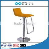 TB iron yellow adjustable swivel leisure bar stool pu leather bar stool
