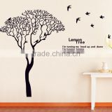 2015 Popular special Design Black Lemon Tree Birds background large size Vinyl Wall Decals Living Room home Decor Sticker JM7221