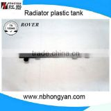 factory high quality advance auto parts radiator plastic tank for rover car with radiation