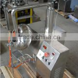 BY300A Film Coating Machine/coating pan machine with a separated blower with electrical heater
