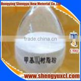 Used in the manufacture of semiconductor devices without shell potting, LED potting glue/methyl MQ silicone resin