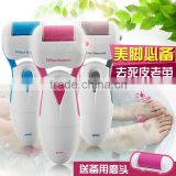 Easy use cheap price electric callus remover