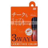 LIQUID FACE COLOR Healthy Orange Color 3 Ways Eyeshadow, Cheek, Lip
