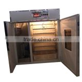 CE approved 500 eggs incubator for sale / small egg incubator for 500 eggs