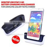Desktop USB Sync 2-nd Battery Charging Dock Charger For Samsung,Cradle Dock Charger for Samsung galaxy S3 i9300 Docking Station