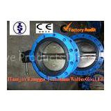 High Performance Double Flanged Butterfly Valves with Handle Gear Operator DN25 - DN1200