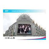 Waterproof P8 Front Service Led Display Screen , SMD Outdoor Led Billboard