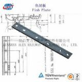 DIN/BS80 Railway fish plate supplier, Railroad fish plate made in China,Rail Joint Bar Manufacturer, Rail splice bar China Standard